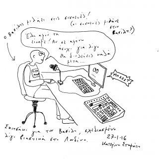 Katerina_Stamati_Comicmania_Sketch