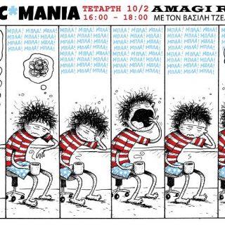Tomek_Comicmania_sketch