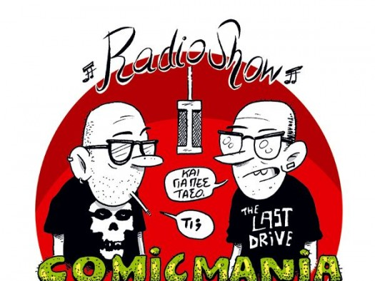 Tasmar comicmania interview