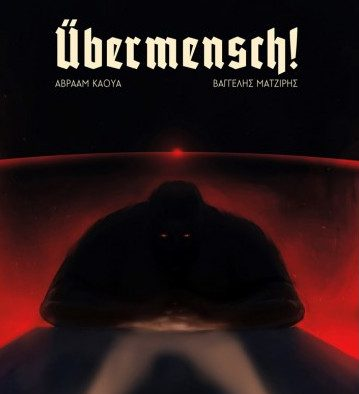 Front cover of Ubermensch comic album