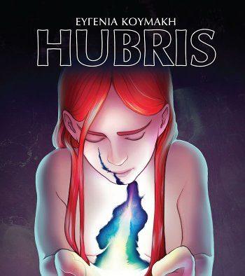 Hubris Cover by Evgenia Koumaki